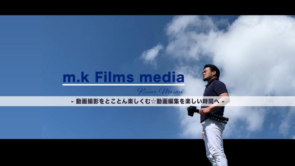 はじめてでも大丈夫 スマホ一台で撮影編集 YouTube活用講座 in東秩父村
