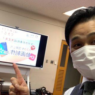 7/21と8/4の2日間 全4時間セミナー 「スマホの無料アプリ VLLOを使った動画制作講座」  の1日目開催のため 東秩父村商工会の研修会場に お邪魔させて頂きました☆  会場に着くなり驚かされた 超ハイテクな会場💦 大型ディスプレイに無線で 共有できるPC画面((((;゚Д゚)))))))  す…凄すぎる。  2時間のセミナーにも関わらず 最後まで集中力を切らさず 話しを聴いてくださった 商工会青年部の皆様の 眼差しと学習意欲にも痺れました。  1日目の動画を撮影して 編集する手法をお伝えし  次のセミナーにて仕上げ YouTubeへアップしていく流れ!  東秩父村商工会青年部の皆様 次回もよろしくお願い致します☆  そして、動画制作も頑張って行きましょう♪